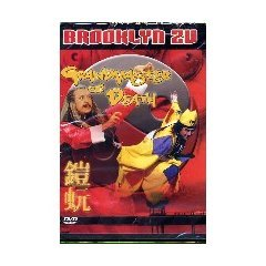 Grandmaster of Death - NEW DVD FACTORY SEALED