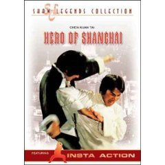 Hero of Shanghai - NEW DVD FACTORY SEALED