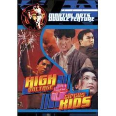 High Voltage - Circus Kids - NEW DVD FACTORY SEALED