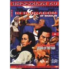 Red Dragon of Shaolin - Legend of the Tiger - NEW DVD FACTORY SEALED