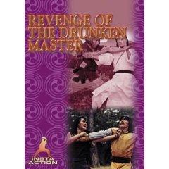Revenge of the Druken Master - NEW DVD FACTORY SEALED