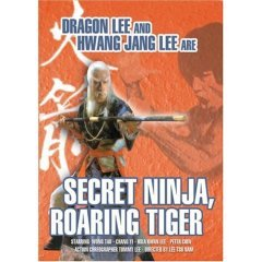 Secret Ninja, Roaring Tiger - NEW DVD FACTORY SEALED
