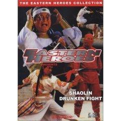Shaolin Drunken Fight - NEW DVD FACTORY SEALED