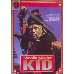 Shaolin Master and the Kid - NEW DVD FACTORY SEALED