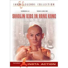 Shaolin Kids In Honk Kong - NEW DVD FACTORY SEALED