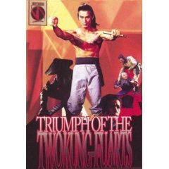 Triumph of the Two Kung-Fu Arts - NEW DVD FACTORY SEALED