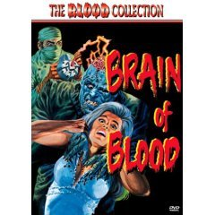 Brain of Blood - NEW DVD FACTORY SEALED