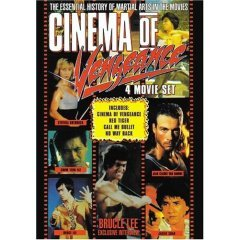 Cinema of Vengeance - NEW DVD FACTORY SEALED