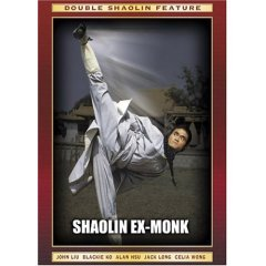 Shaolin Ex-Monk - NEW DVD FACTORY SEALED