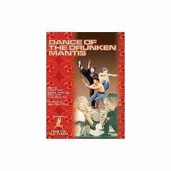 Dance of the Drunken Mantis - NEW DVD FACTORY SEALED