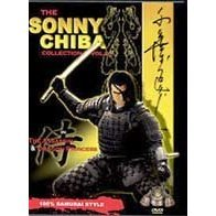 Sonny Chiba Collection, Vol. 2 - The Assassin & Dragon Princess - NEW DVD