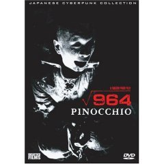 Pinocchio 964 - NEW DVD FACTORY SEALED