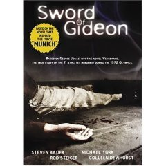 Sword of Gideon - NEW DVD FACTORY SEALED