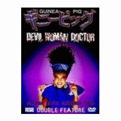 Devil Doctor Woman - Guinea Pig's Greatest - NEW DVD FACTORY SEALED