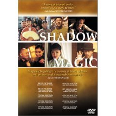 Shadow Magic - NEW DVD FACTORY SEALED
