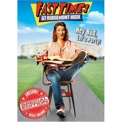 Fast Times at Ridgemont High - NEW DVD FACTORY SEALED