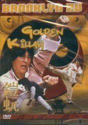 Golden Killah - NEW DVD FACTORY SEALED