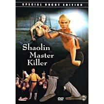 Shaolin Master Killer - NEW DVD FACTORY SEALED