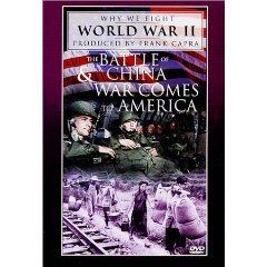 Why We Fight World War II - The Battle of China / War Comes to America (New DVD Factory Sealed)