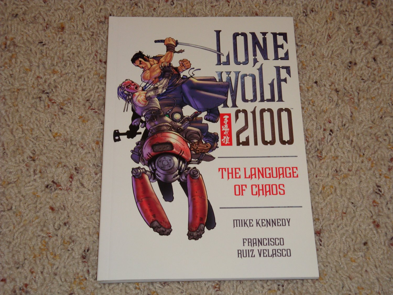 Dark Horse Lone Wolf 2100 Volume 2: The Language of Chaos TPB
