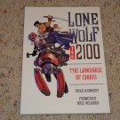 Dark Horse Lone Wolf 2100 Volume 2: The Language of Chaos TPB