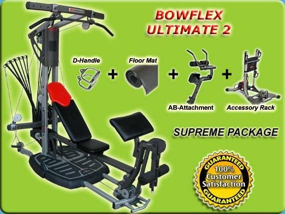 BOWFLEX ULTIMATE 2 / 2007/ NEW SUPREME PACKAGE