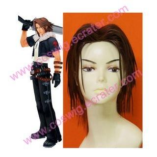 Kingdom Hearts 2 Leon  Halloween Cosplay Wig