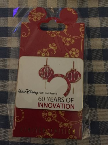 2015 D23 Expo Imagineering Shanghai WALT DISNEY 60 Years of Innovation Pin LE300