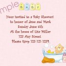 baby shower invitations personalized baby in tub
