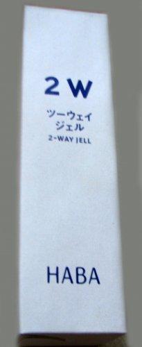 HABA 2 Way Jell Mask