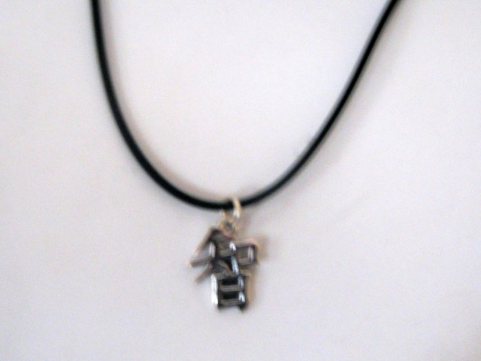 """0.925 STERLING SILVER CHINESE CHARACTER - """"WISDOM"""" Symbol PENDANT"""