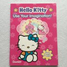 Hello Kitty Use Your Imagination Coloring & Activity Book
