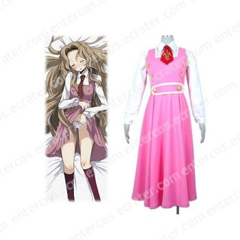 Pink Corda Cosplay Costume any size.