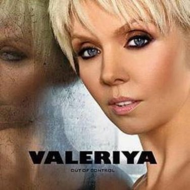 VALERIYA OUT OF CONTROL ENGLISH VERSION  CD 2008