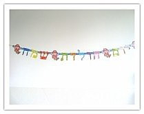 Birthday Banners Yom Huledet Sameach Spelled in Hebrew