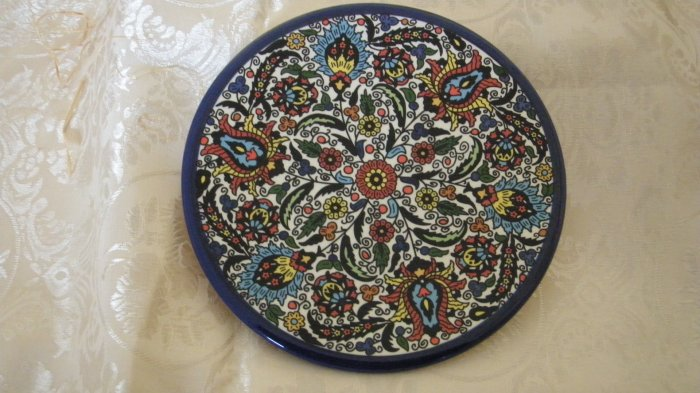 Armenian Ceramic Decorative Dish