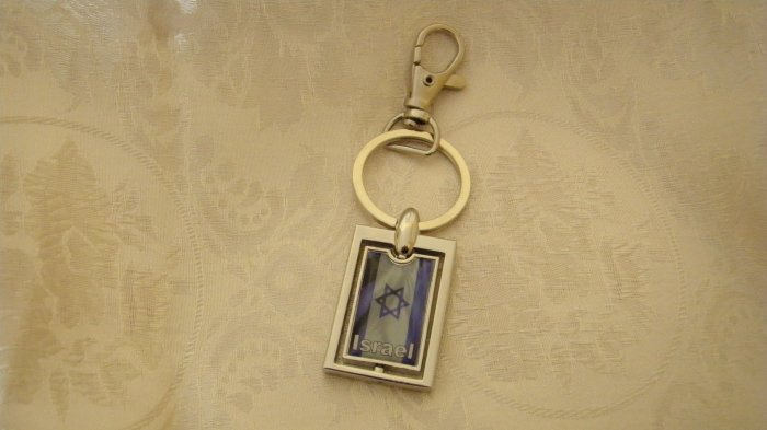 Sturdy Keychain with Israeli Flag and the Travelers' Prayer