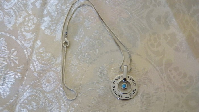 "Necklace With Prayer - ""Shma Israel"" - With Small Magen David"
