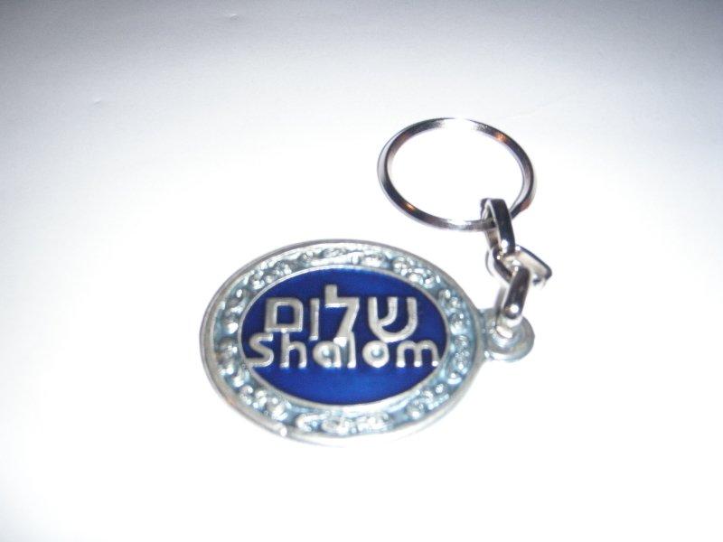 Sturdy Keychain - Shalom