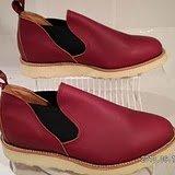 Red Wing Irish Setter Sport Shoe Boots 8145 10 e Ds Og