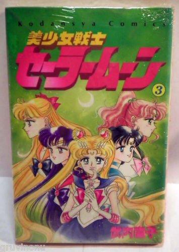 Sailor Moon Manga #3, 4, 13 Japanese