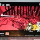 Shin Getter Robot Japanese Model Kit Anime
