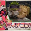 Beast Wars Lio Convoy Optimus Prime FLASH Transformers