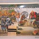Japanese history war in Sekigahara (Sekigahara War)