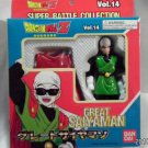 Dragonball Z vol 14 GREAT SAIYAMAN GOHAN figure MIB DBZ