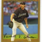 2007 Topps Gold #560 Randy Johnson Diamondbacks