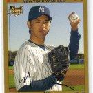 2007 Topps Gold #640 Kei Igawa (RC) Yankees
