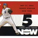 2007 Topps Generation Now Chien-Ming Wang 2-card LOT Yankees