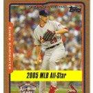 2005 Topps Gold Update UH194 Chris Carpenter Cardinals