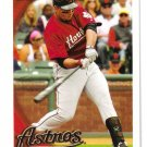 2010 Topps Houston Astros 21 card team SET